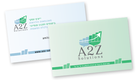 A2Z cards