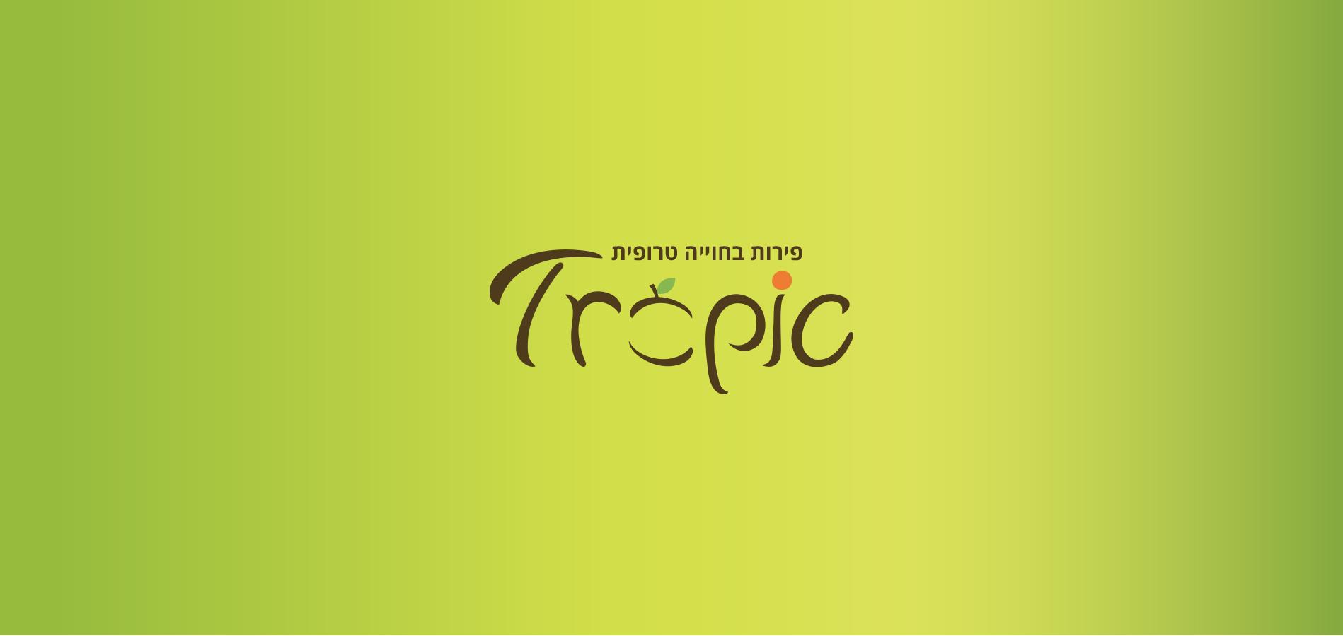 Tropic logo