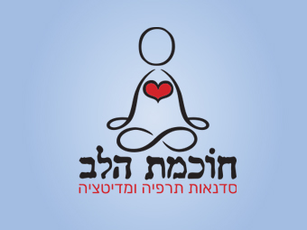 Wisdom of the Heart Logo