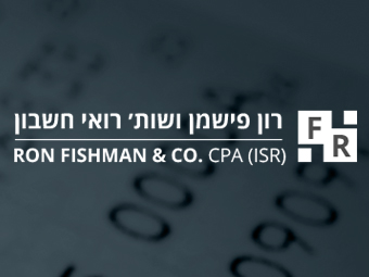 Ron Fishman CPA